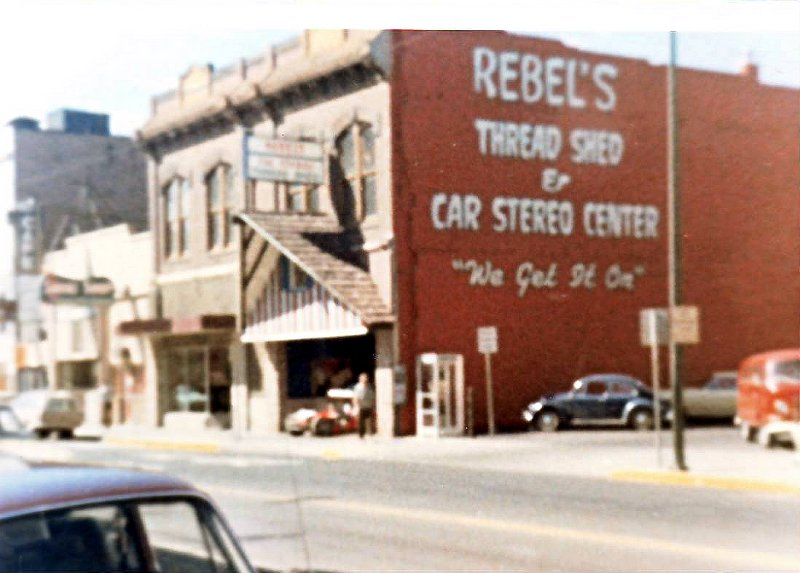 A Webpage About Rebel's Car Stereo